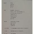 05.10 華航商務艙CI130 22
