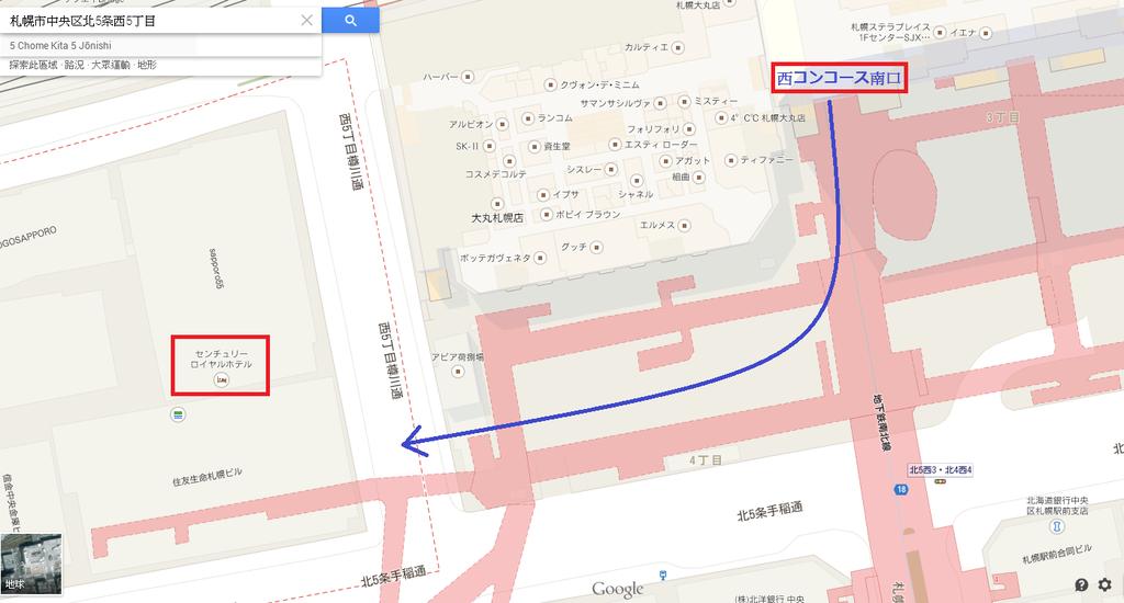 JR札幌站-飯店