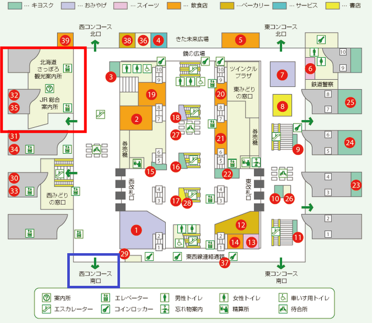 JR札幌站.png