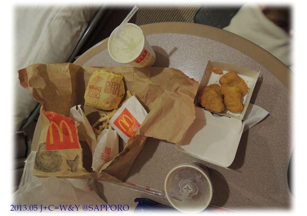 05.10 麥當勞兒童餐 1