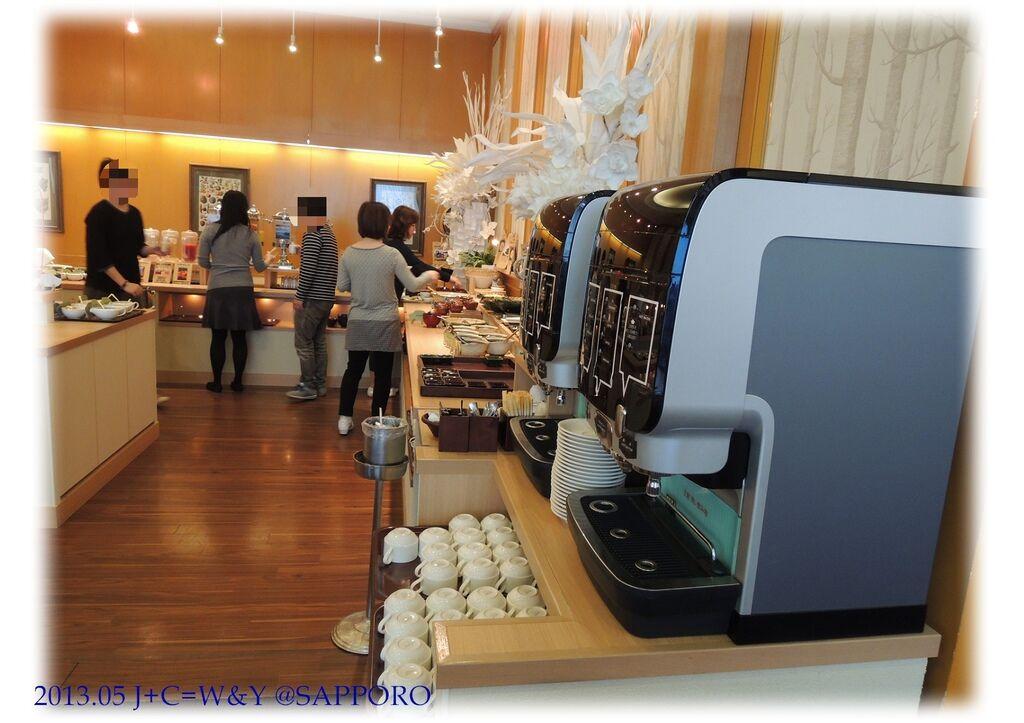 05.11 Century Royal Hotel 早餐 6