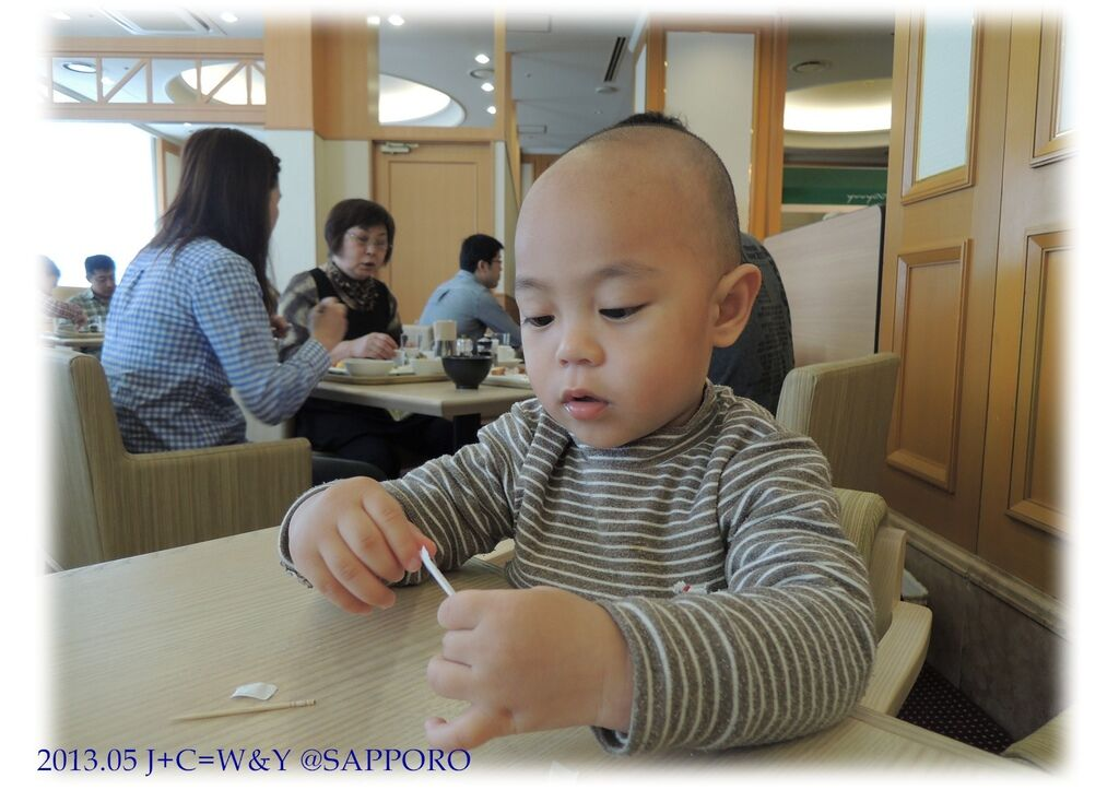 05.11 Century Royal Hotel 早餐 28