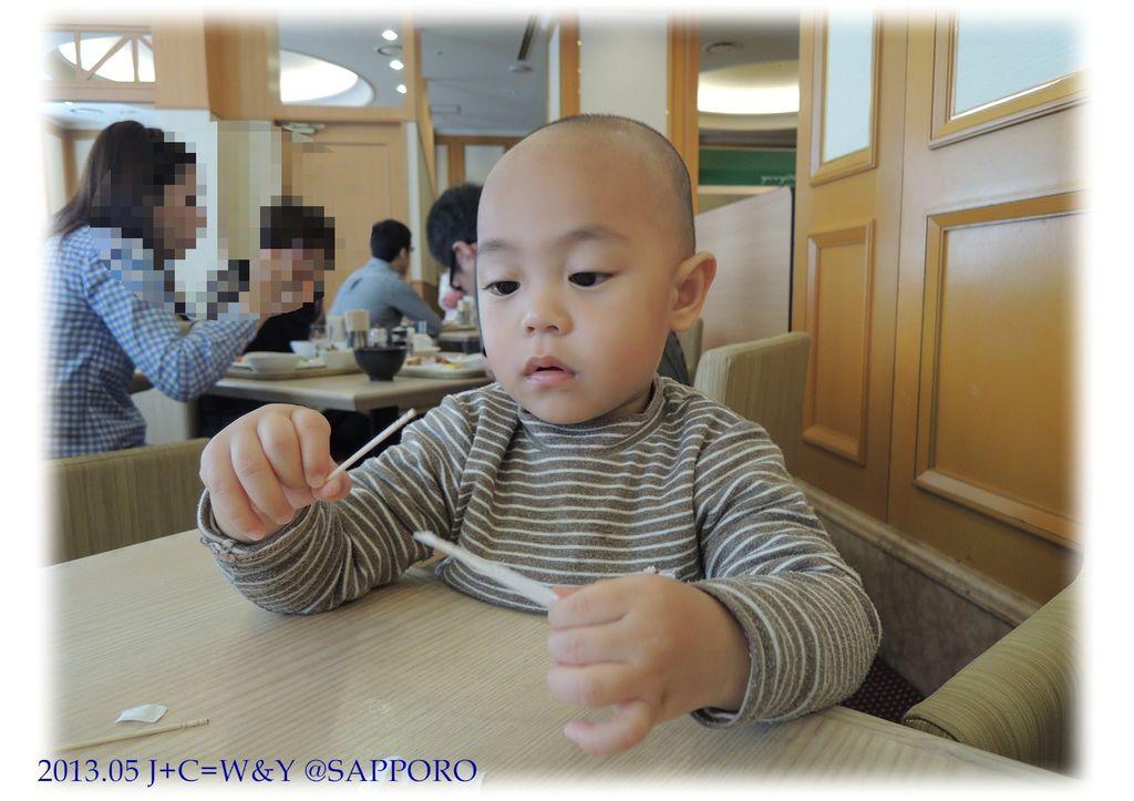 05.11 Century Royal Hotel 早餐 29