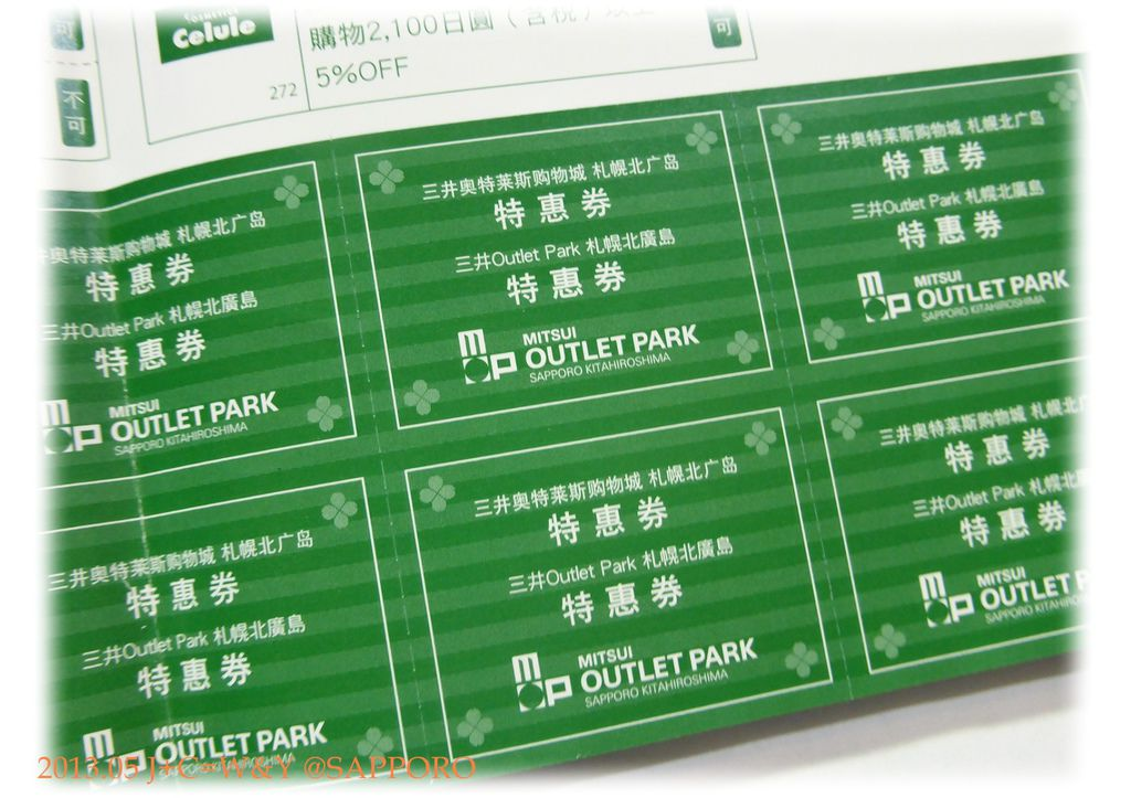 05.11 三井OUTLET 7