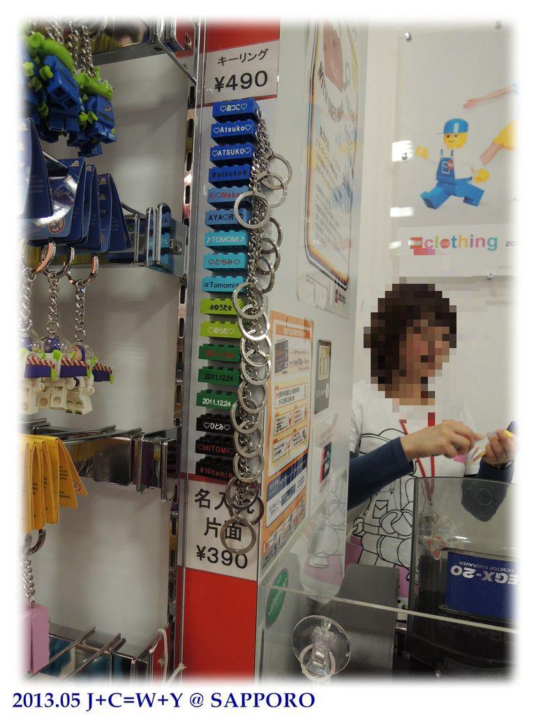 05.11 三井OUTLET 29