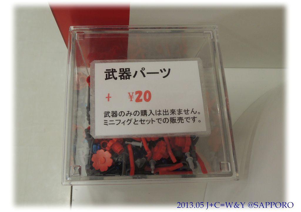 05.11 三井OUTLET 34
