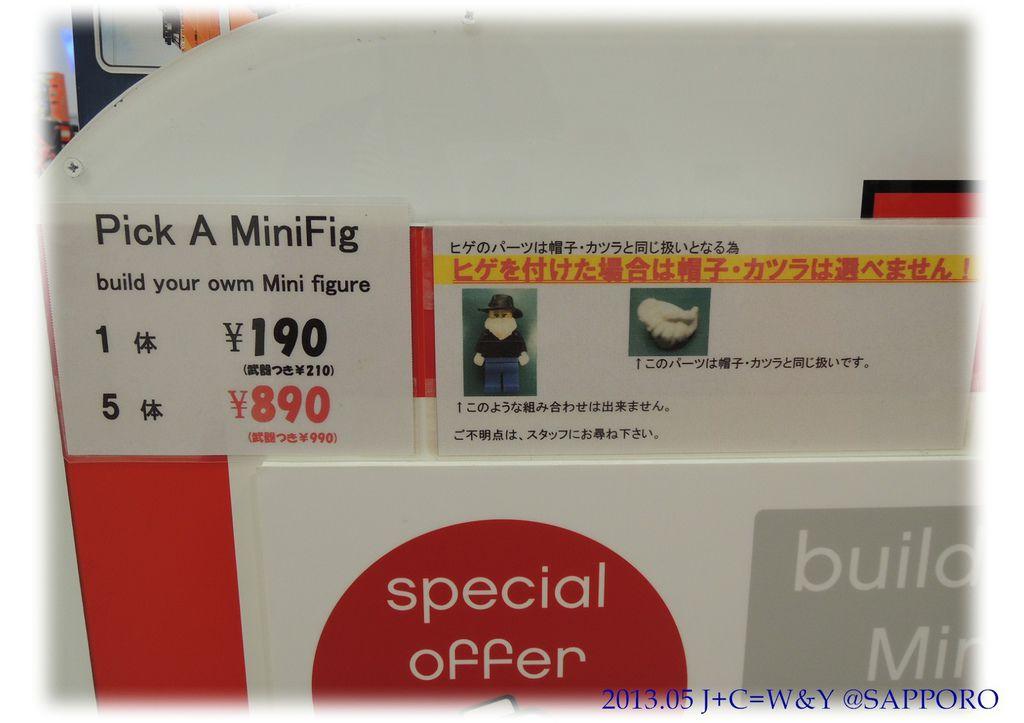 05.11 三井OUTLET 35