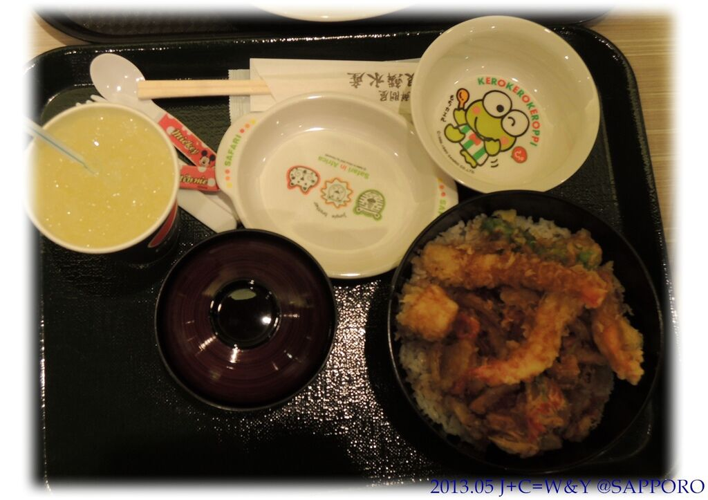 05.11 三井OUTLET 午餐 2