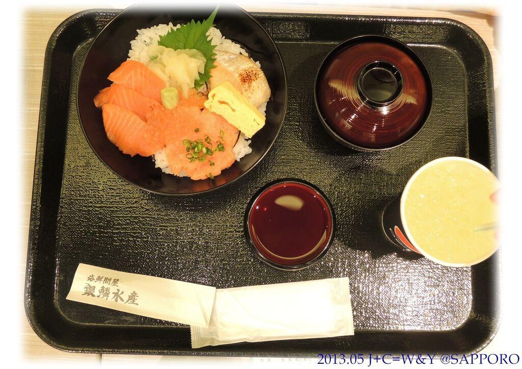 05.11 三井OUTLET 午餐 3