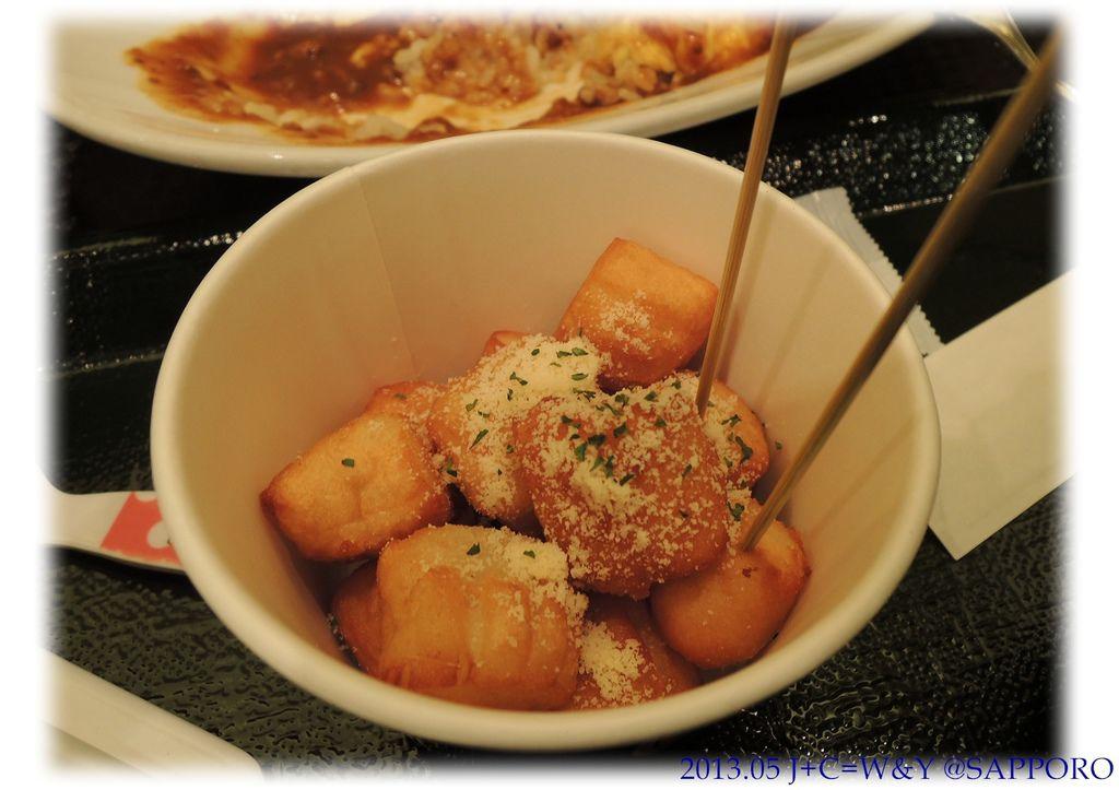 05.11 三井OUTLET 午餐 7