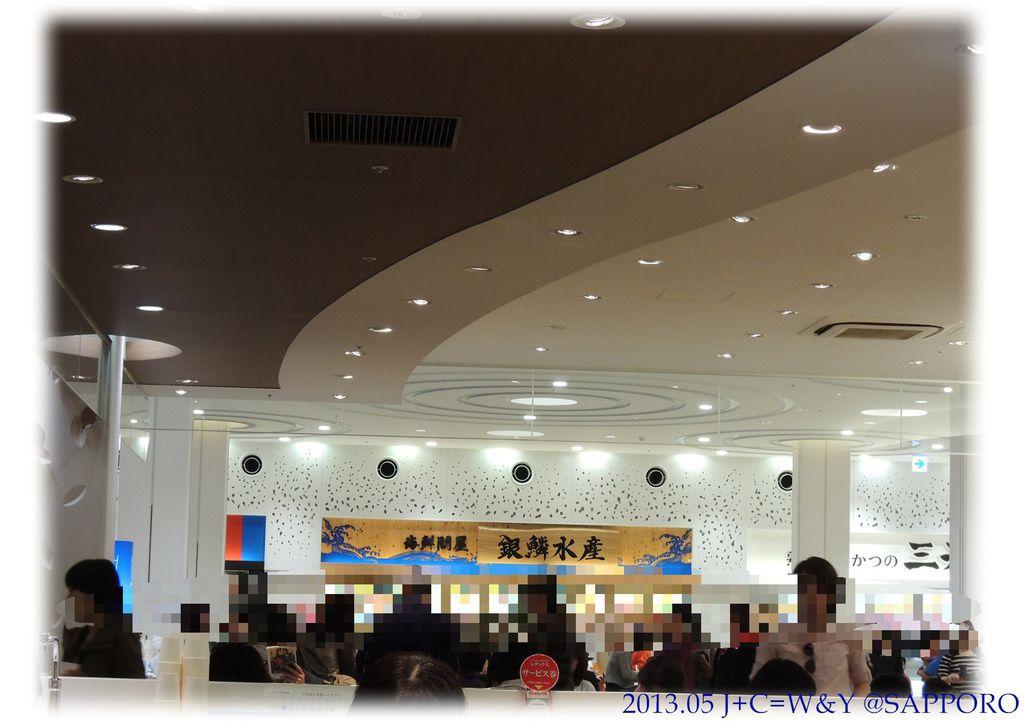 05.11 三井OUTLET 午餐 9