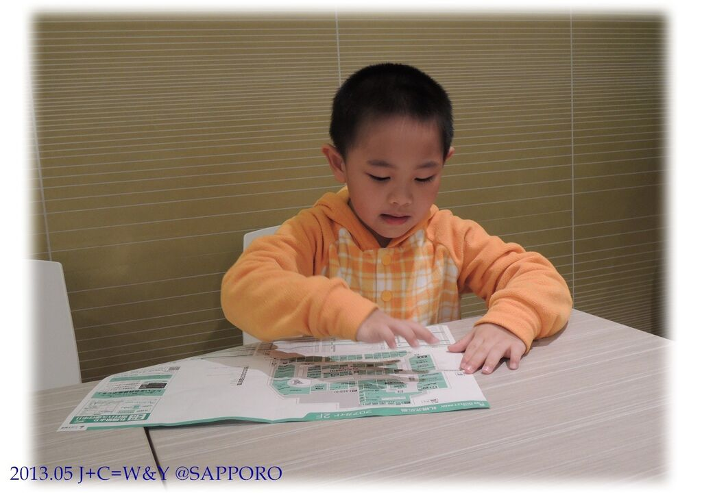 05.11 三井OUTLET 午餐 12