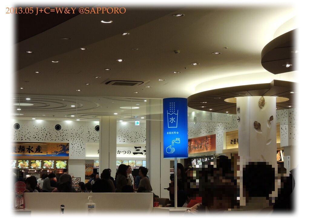 05.11 三井OUTLET 午餐 11