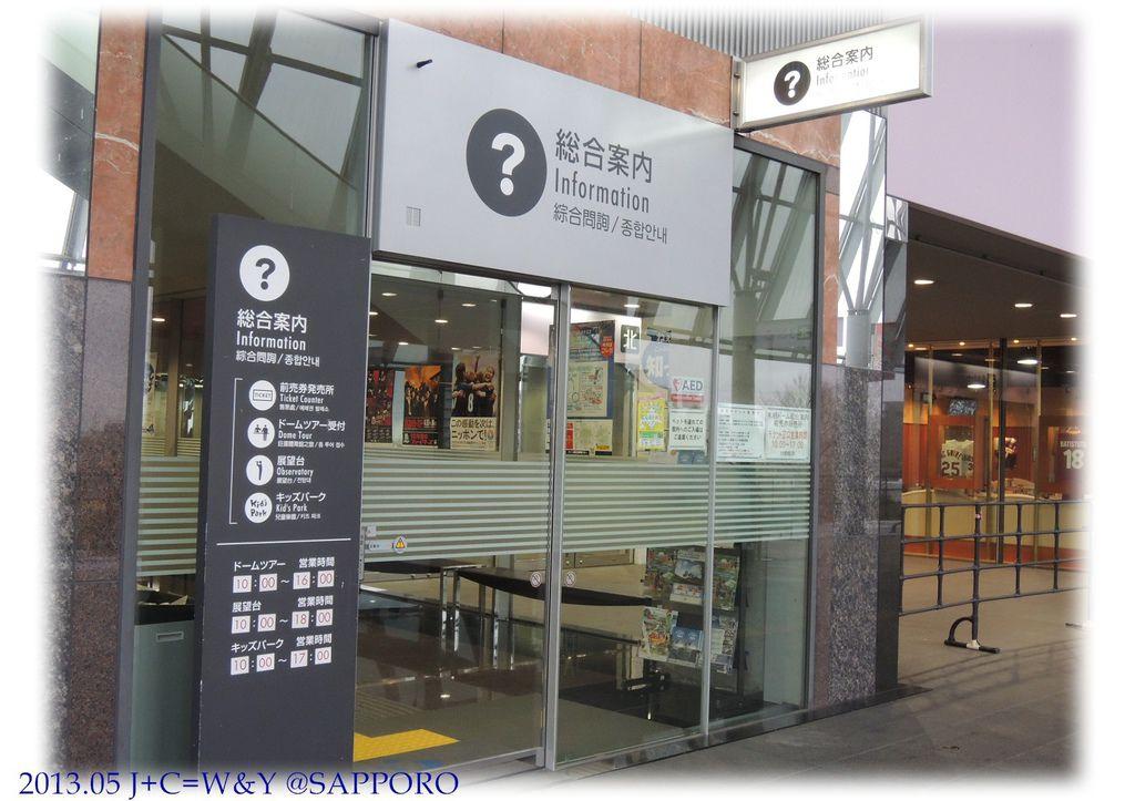 05.11 札幌巨蛋 4