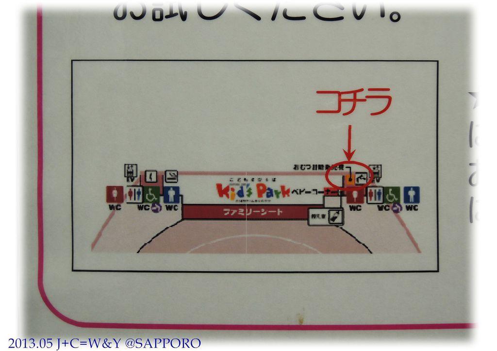 05.11 札幌巨蛋 25