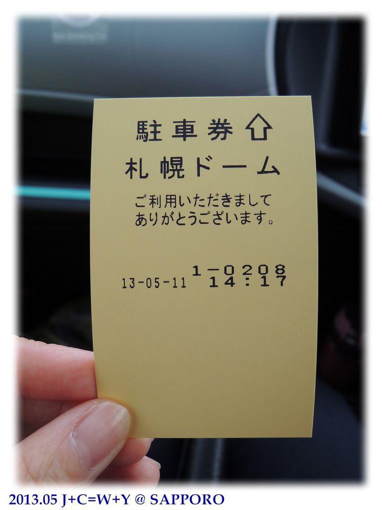 05.11 札幌巨蛋 29