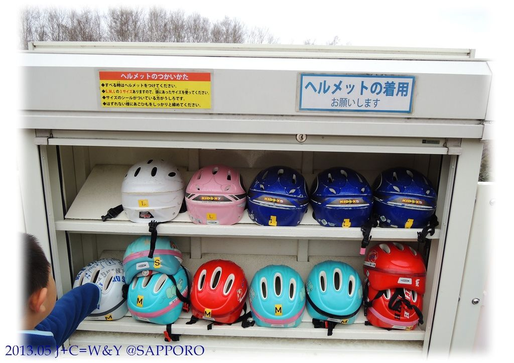 05.12 瀧野鈴蘭丘陵公園 16