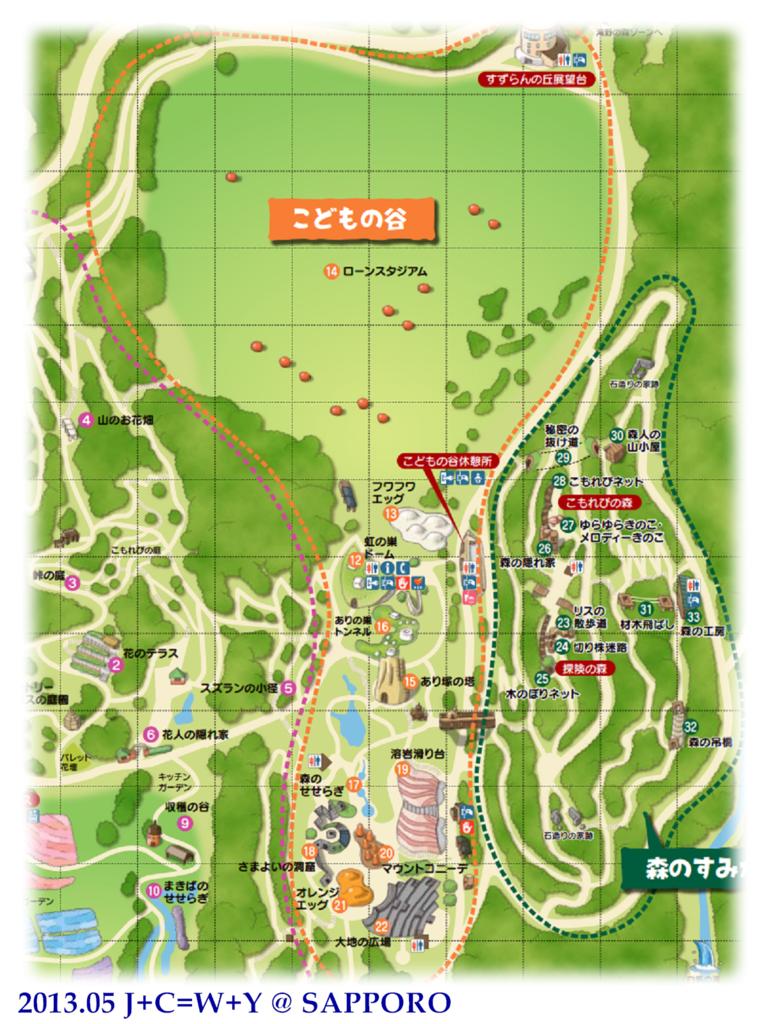 05.12 瀧野鈴蘭丘陵公園 78