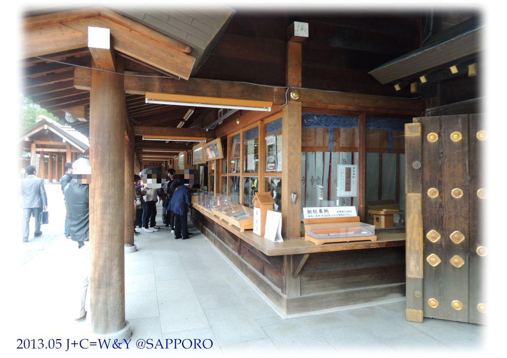 05.13 北海神宮 20.jpg