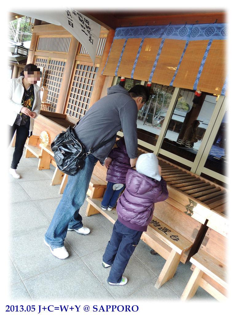 05.13 北海神宮 37.jpg