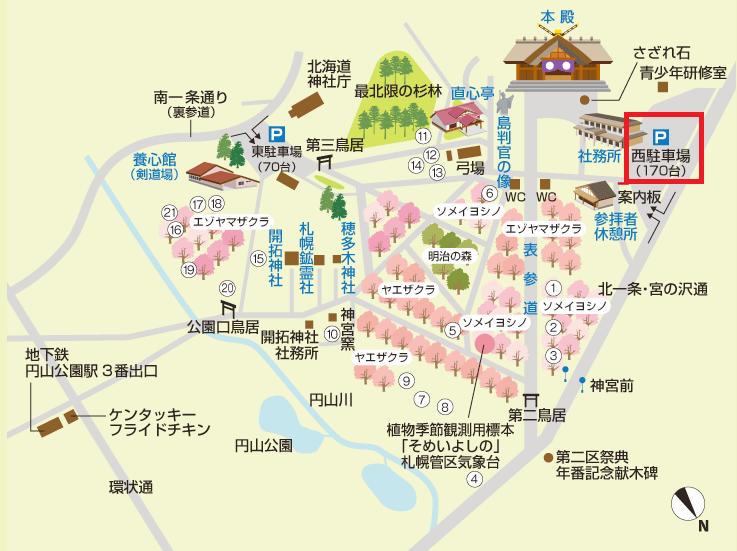 北海道神宮地圖1