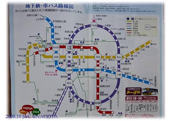 10.11 地鐵路線.jpg
