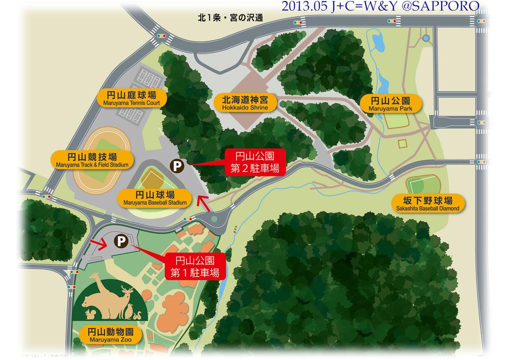 05.13 円山動物園 1.jpg