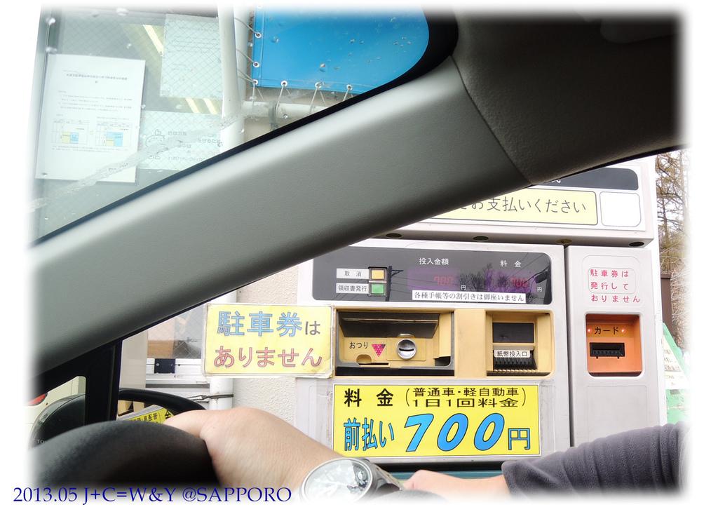 05.13 円山動物園 3.jpg