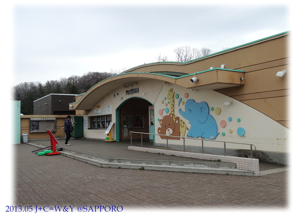 05.13 円山動物園 4.jpg