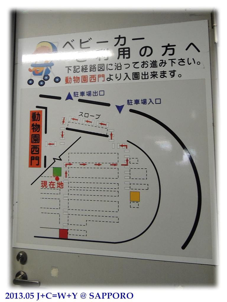 05.13 円山動物園 7.jpg