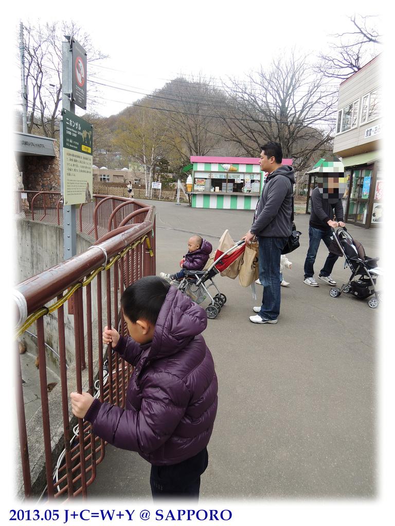 05.13 円山動物園 18.jpg
