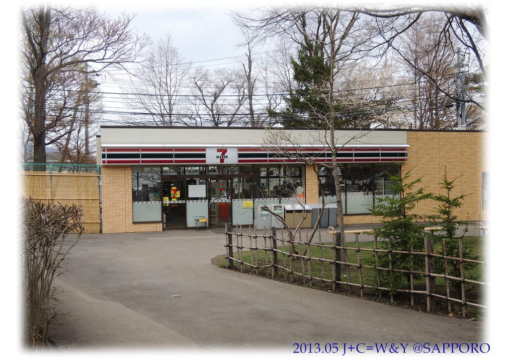 05.13 円山動物園 33.jpg