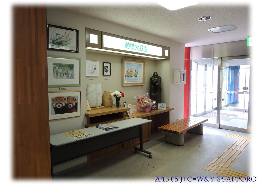 05.13 円山動物園 41.jpg