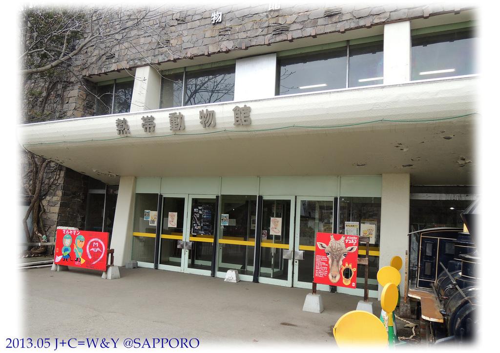 05.13 円山動物園 66.jpg