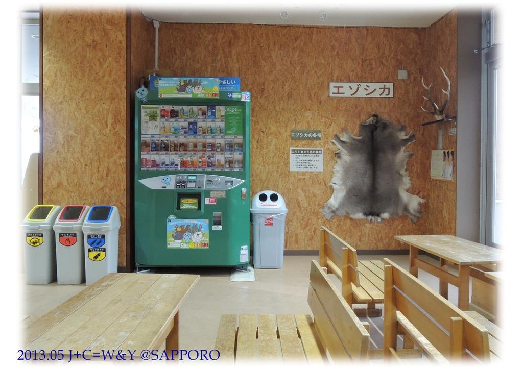 05.13 円山動物園 90.jpg