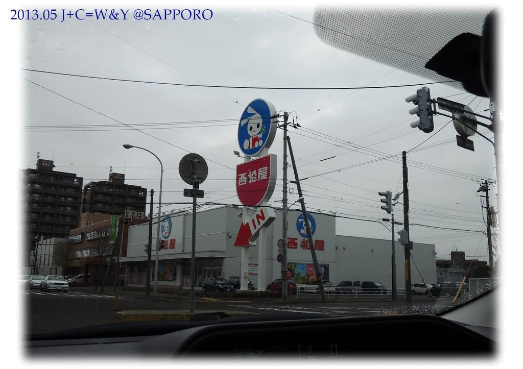 05.13 西松屋 01.jpg