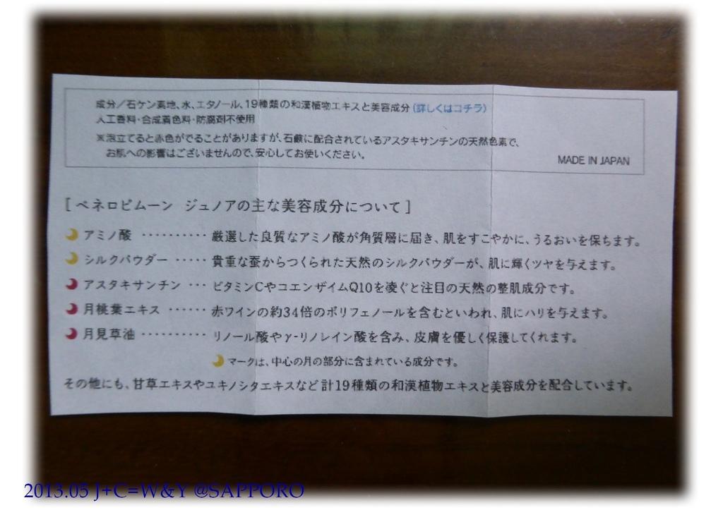 05.13 月光皂 15.jpg
