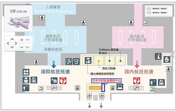 05.22 機場出境二樓地圖.png