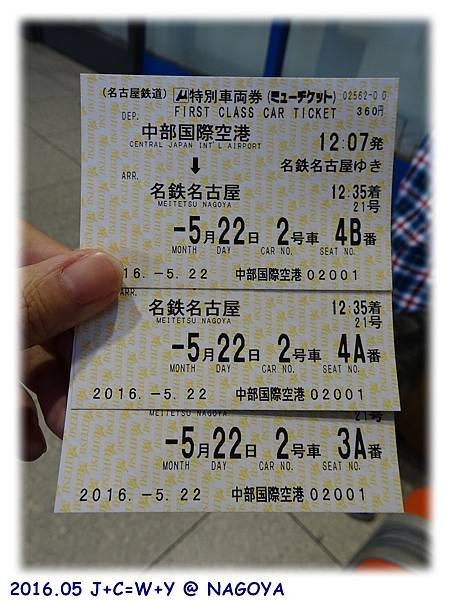 05.22 機場10.jpg