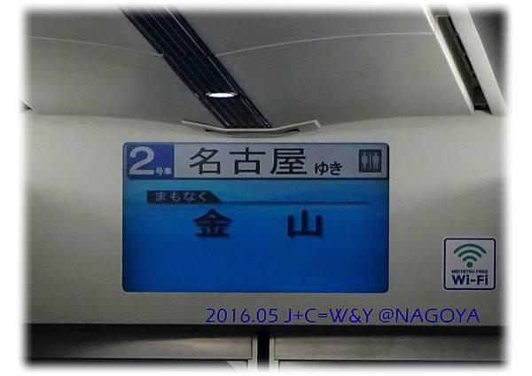 05.22 機場13.jpg