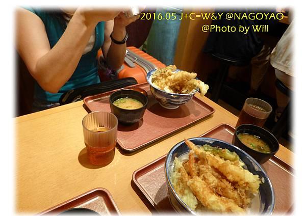 05.22 丼丼亭13.jpg