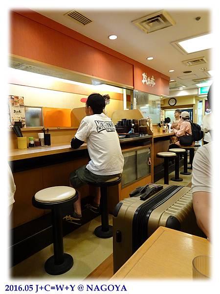 05.22 丼丼亭15.jpg