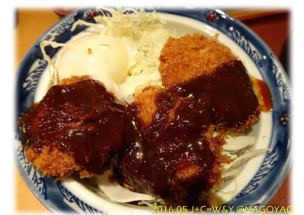 05.22 丼丼亭14.jpg