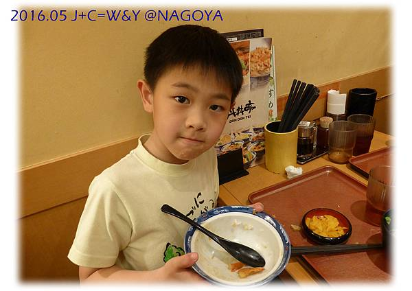 05.22 丼丼亭17.jpg