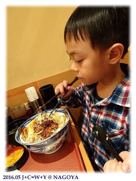 05.22 丼丼亭16.jpg