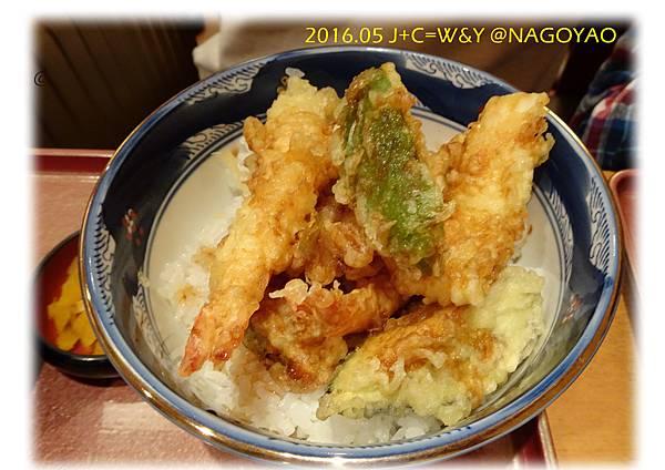 05.22 丼丼亭12.jpg
