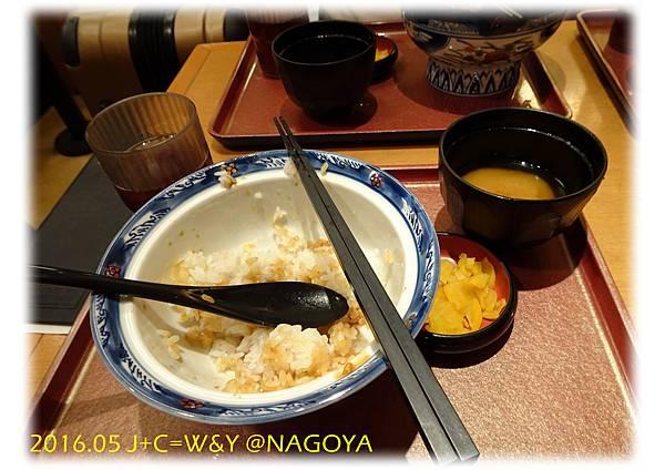 05.22 丼丼亭18.jpg