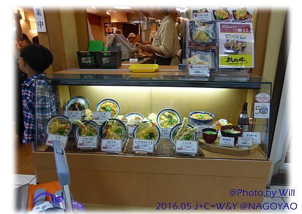 05.22 丼丼亭04.jpg