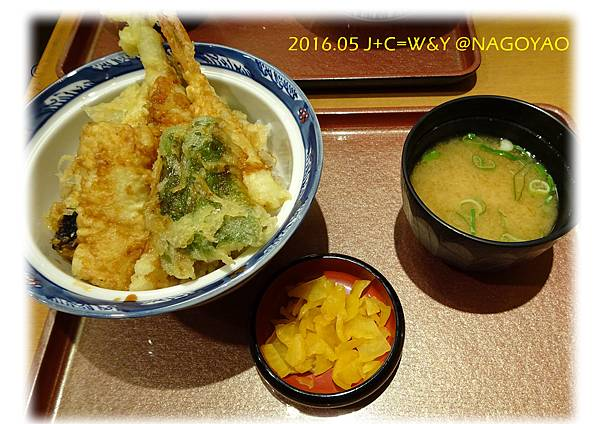 05.22 丼丼亭08.jpg