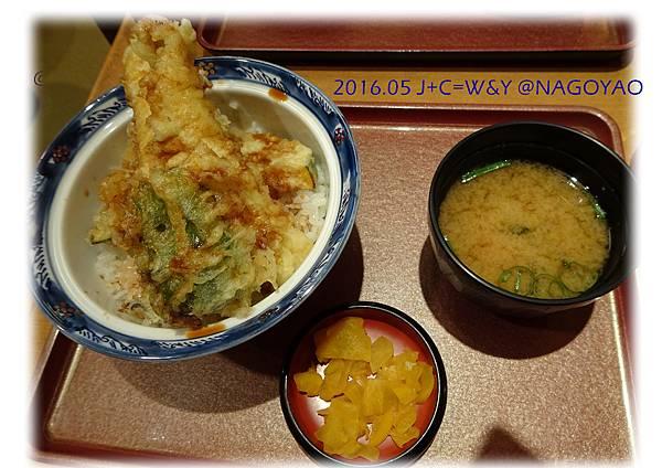 05.22 丼丼亭10.jpg